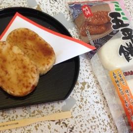 ミニ五平餅