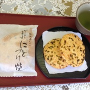 【せんべい】にどづけ焼 (12袋)