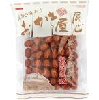 【新商品/豆菓子】ピーナッツ (145g)