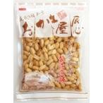 【豆菓子】バターピー (250g)