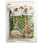 【豆菓子】グリーンスナック (140g)