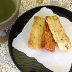 【あられ/おかき】餅の香り (共110g)