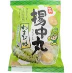 【新商品/せんべい】揚中丸わさび味 (145g)