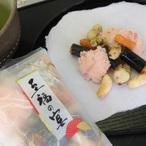 【あられ/おかき・せんべい・豆】至福の宴 (8袋)