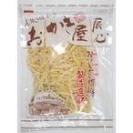【豆菓子/珍味】ソフトさきいか (75g)