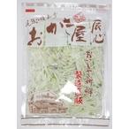 【豆菓子/珍味】ソフト白雪 (52g)