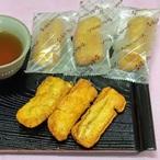 【会員さま限定/数量限定品】 125g うま辛カレー餅